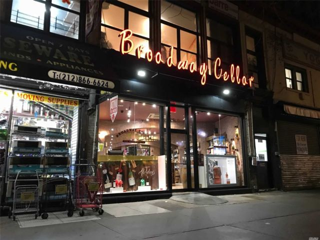 Studio,  0.00 BTH Liquor store style home in NYC - Morningside Heights
