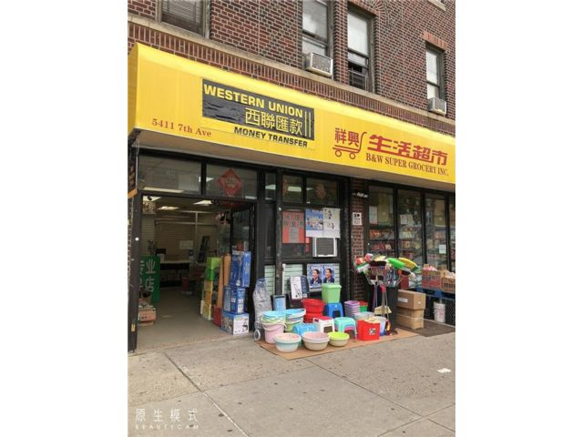 Studio,  0.00 BTH Store style home in Sunset Park
