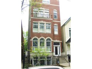 5 BR,  4.50 BTH  Bi level style home in Prospect Heights